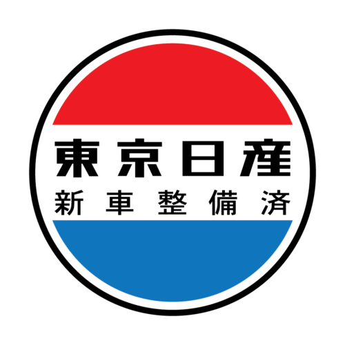 shiftco » stickers