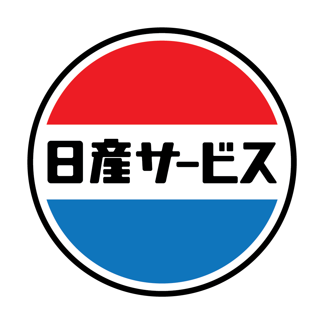 Nissan Service sticker